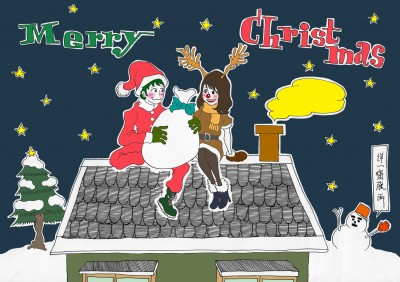 Merry Christmas, Mr. Santa Claus