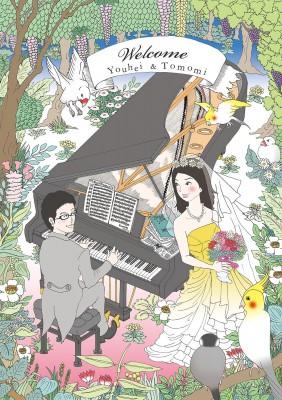 森とピアノ